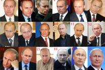 Полозов рассказал, как различить «Путиных»