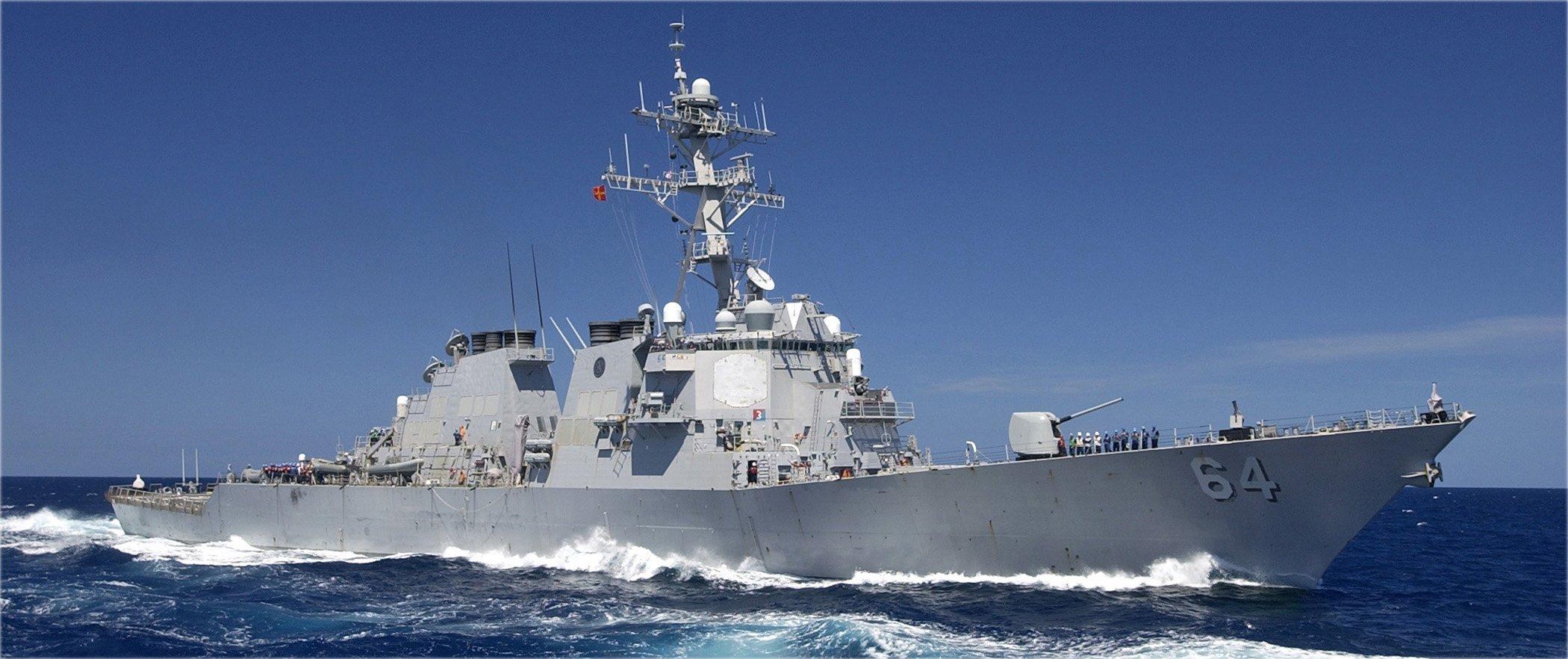 В Черное море зашел смертоносный американский эсминец с «Томагавками»