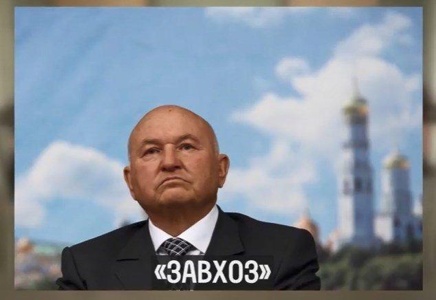 Ви заслужили Путіна: скандальний журналіст вилаяв РФ