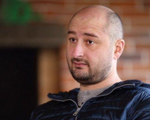 """""""Вбивство"""" Бабченка перетворили на фільм"""