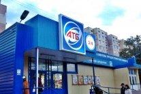 В Днепре машина «АТБ» заблокировала проезд «скорой»: подробности скандала