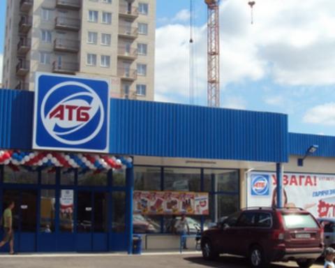 На Полтавщині АТБ труїть покупців: розкрито деталі