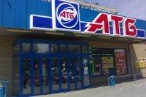 В Кривом Роге АТБ кормит покупателей мухами: подробности скандала