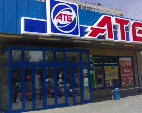 Агреcія у АТБ: у Чорноморську неадекватний охоронець погрожував покупцям
