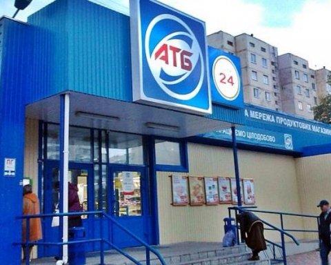Екокатастрофа в Одесі: «АТБ» влаштувало смердюче звалище прямо у центрі міста