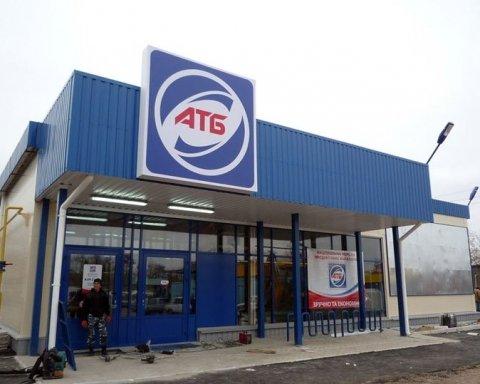 В запорожском «АТБ» пьяные работники калечат покупателей: раскрыты детали