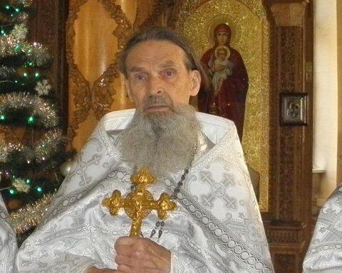 Скончался клирик Екатерининского собора Херсона протоиерей Павел Галуненко