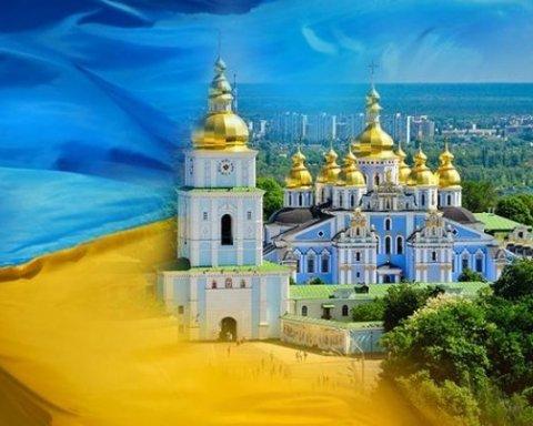 На українців чекають довгі вихідні у серпні: як будемо відпочивати