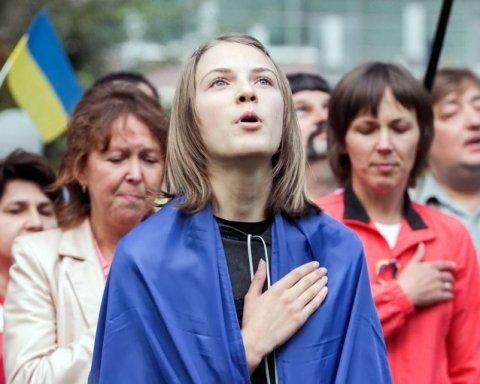 Украина подвинула РФ в рейтинге свободы человека