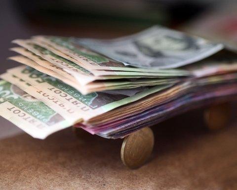 Киянам повідомили хороші новини про зростання зарплати