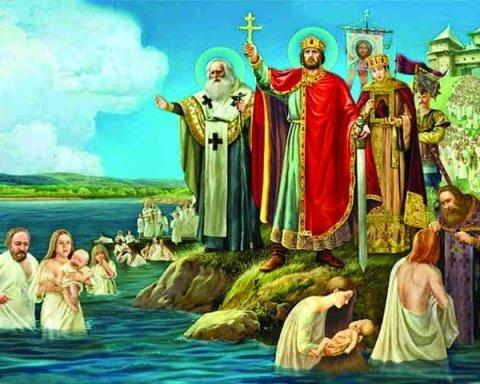 Хрещення Русі та Поштова площа: Інститут археології зробив офіційну заяву