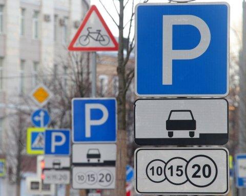 Нові правила парковки в Україні: як і коли почнуть карати водіїв по-новому