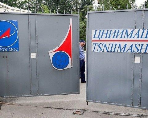"""Російського вченого запідозрили в """"зливі"""" НАТО таємних даних"""