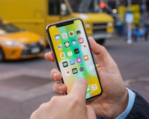 Вартість Apple перевищила 1 трлн доларів: такого в історії ще не було