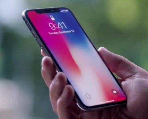 Apple оголосила дату презентації нових iPhone