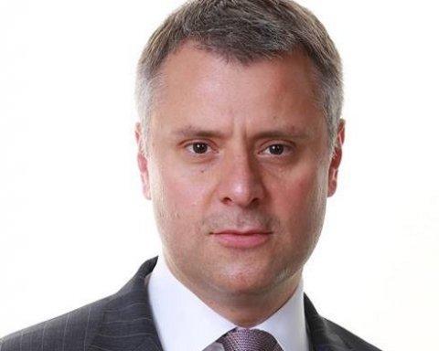 Нафтогаз назвал цену отказа Газпрома от украинского транзита