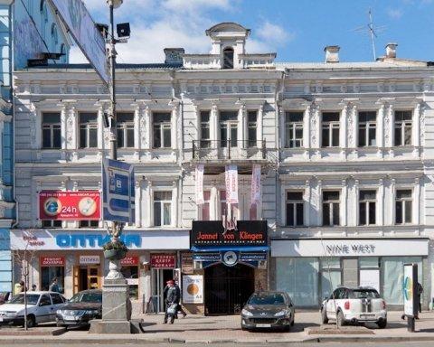 Экс-зятю Черновецкого позволили разрушить историческое здание в центре Киева