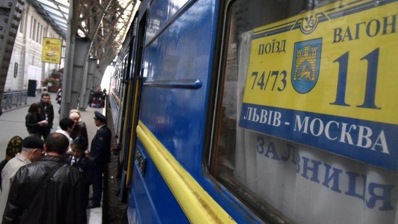 """""""Хай їздять"""": як українці відреагували на відміну залізничного сполучення з РФ"""