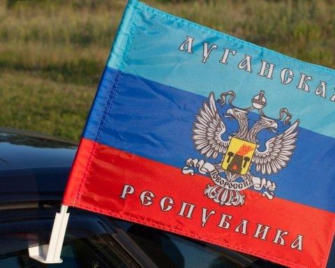 Боевики «ЛНР» дерзко грабят людей: появились фото бандитов