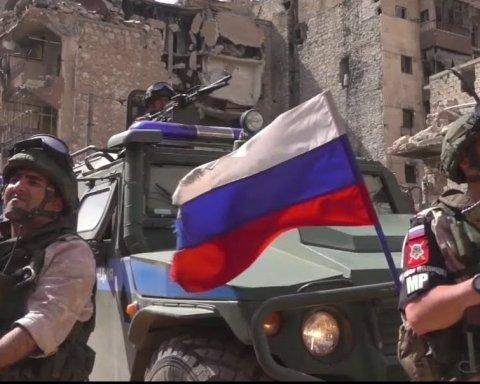 Россия тайком пыталась договориться с США по Сирии