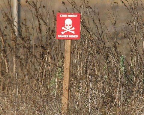 На Донбассе произошел взрыв, есть погибшие: первые детали с места