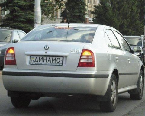 »Кто там» и «НЛО»: какие автомобильные номера выбирают украинцы