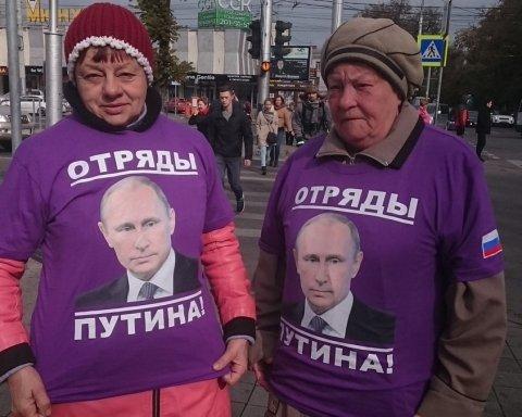 «Будем бомбить»: старушки Путина пошли «войной» против США