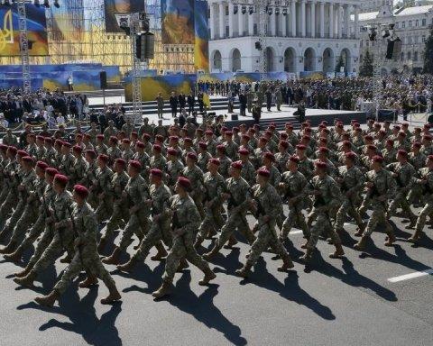 День Независимости Украины: впечатляющие фото военного парада в Киеве