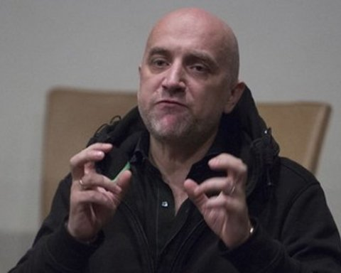 Прилєпіна затримали по дорозі до Сербії: подробиці