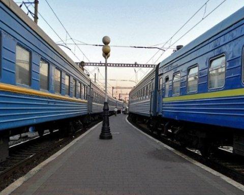Как в Европе: «Укрзализныця» разделит поезда на классы
