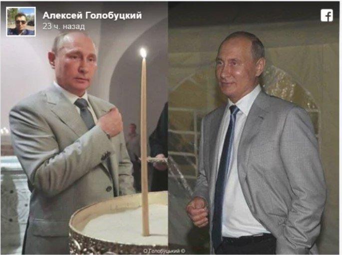 Зрителям лучше видно «лик»: двойникам Путина нашли объяснение