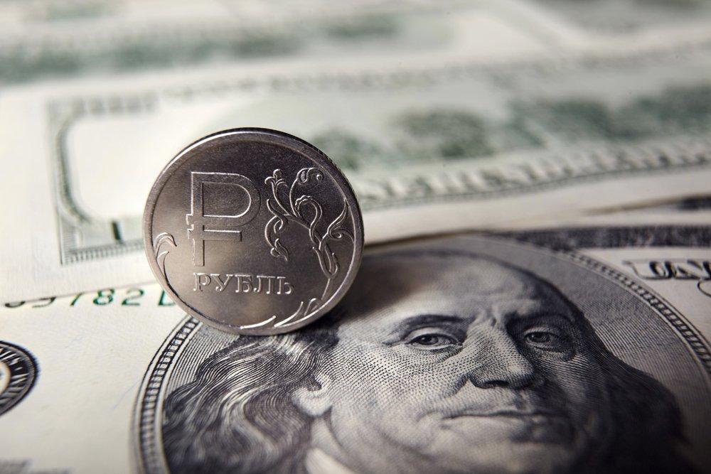 Стало известно, как РФ будет отказываться от доллара