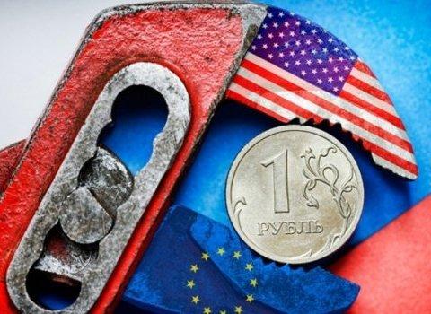 Драконы будут потом: эксперт о новых антироссийских санкциях США