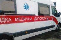 Гулял не в том месте: в Одессе мужчина облил ребенка кислотой