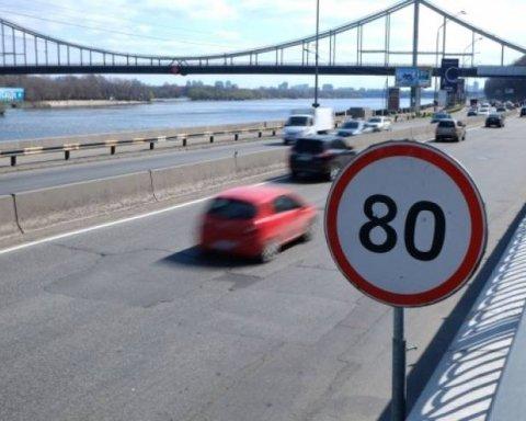 В Киеве собираются увеличить лимит скорости на дорогах: где и почему