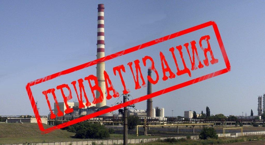 "Дочекалися: в Україні продали перший об'єкт у рамках ""малої"" приватизації"