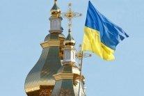 Автокефалія для України: Порошенко проплатив рекламу томосу на телебаченні