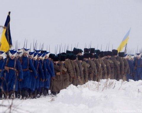 На Тернопільщині виявили братську могилу воїнів УНР