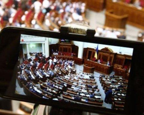 Журналистам планируют запретить снимать нардепов