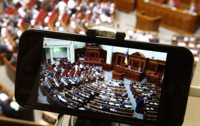 Языковой вопрос и ассоциация с ЕС: за что будет голосовать ВР этой осенью