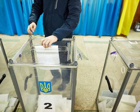 Вибори президента України можуть перенести – ЗМІ
