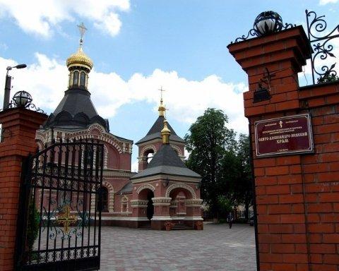 Просто неслыханно: ребенку продали алкоголь в храме Московского патриархата