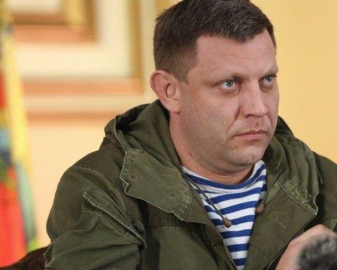 Підозрюють близьку людину: з'явилися цікаві подробиці вбивства Захарченка