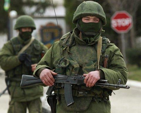 Країни ЄС вимагатимуть від Росії відшкодувати збиток за окупацію