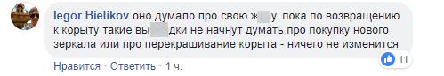 У Києві помітили дуже нахабного водія: фото