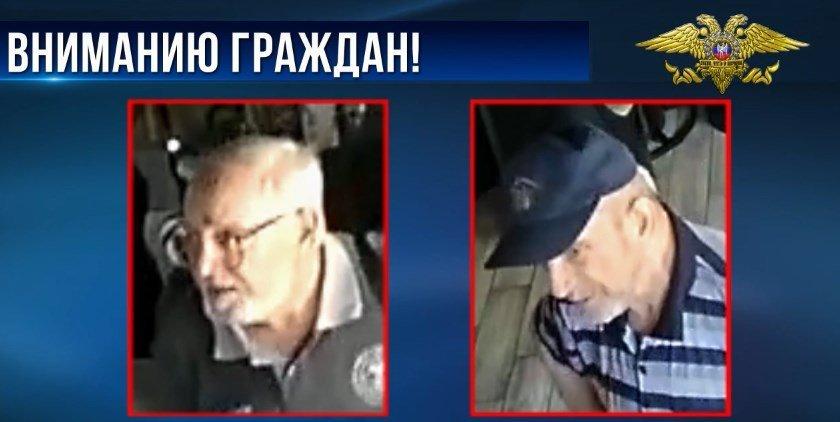 Как выглядят «убийцы» Захарченко: опубликованы фото