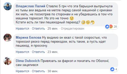 У Києві дивом не сталася ДТП з дитиною і жінкою: цікаві деталі і фото