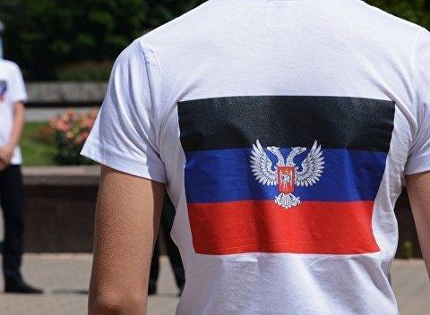 """В Росії провели секретну нараду щодо """"ДНР"""": що чекає на Донбас"""