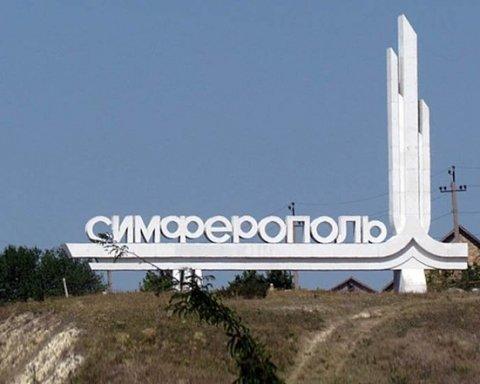 В Симферополе совершили странную кражу, чтобы не видеть ужасов оккупации: опубликовано фото