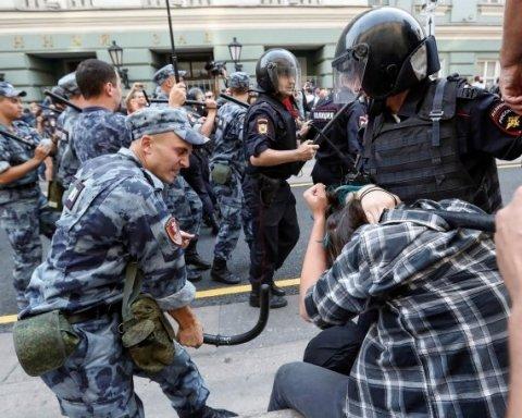 Массовые протесты против пенсионной реформы Путина: названо впечатляющее количество задержанных